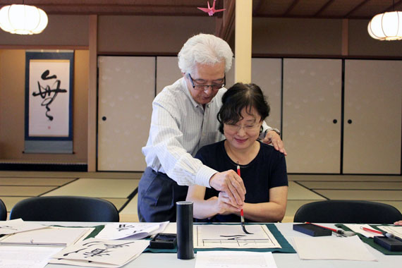 Shozo Sato Teaches Calligraphy at Japan House