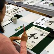 Calligraphy Class at Japan House